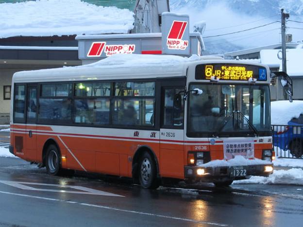【東武バス日光】 2636号車