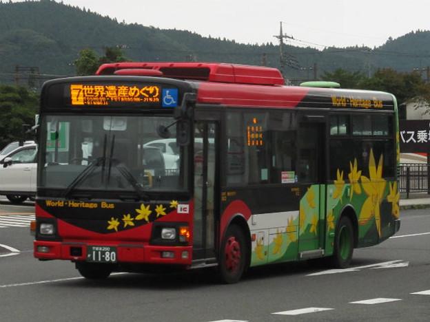 Photos: 【東武バス日光】 5017号車
