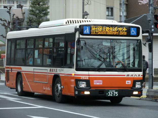 【東武バス】 2948号車