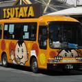 Photos: 【東武バス】 2825号車