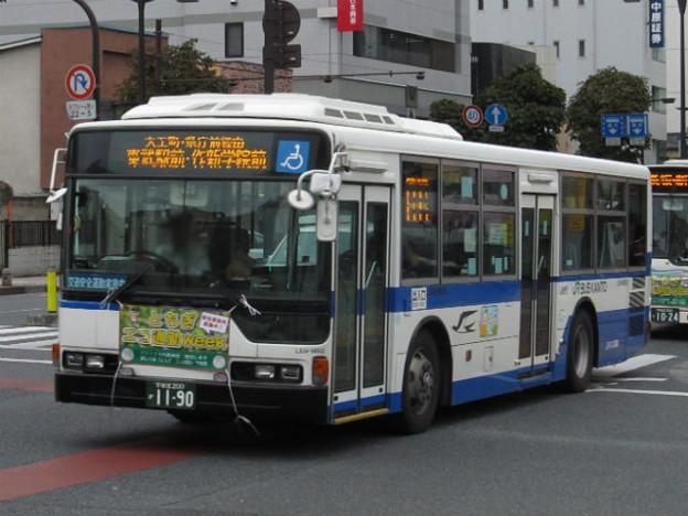 【JRバス関東・宇都宮】 l534-98512