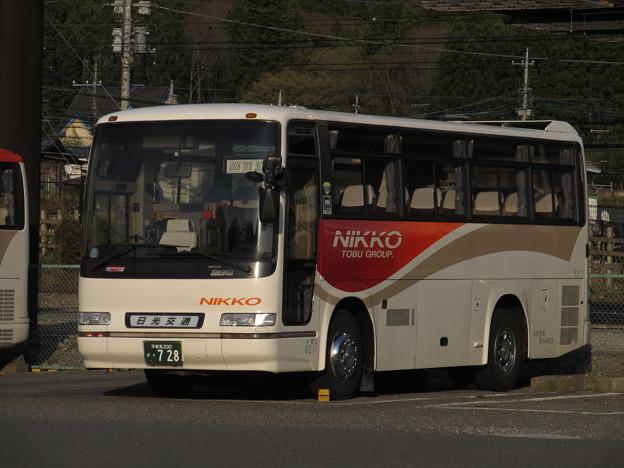 Photos: 【日光交通】 6211号車