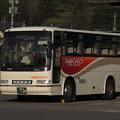 【日光交通】 6211号車