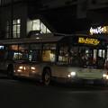 Photos: 【京成バス】 E281