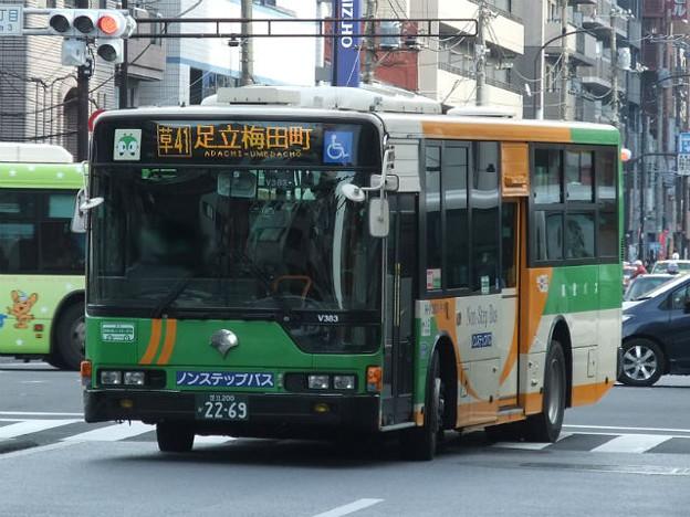 【東京都交通局】 H-V383