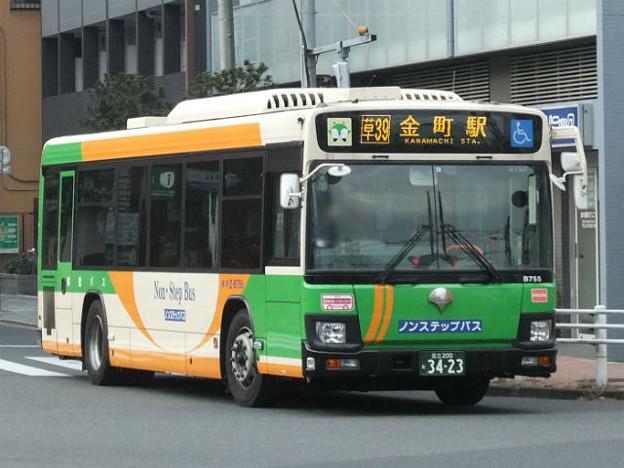【東京都交通局】 Z-B755