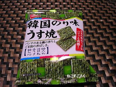亀田製菓 韓国のり味うす焼
