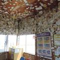 Photos: 北浜駅舎内