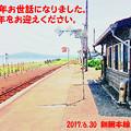 Photos: 06.30北浜