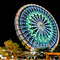 Lighting Wheel