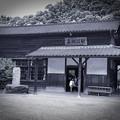 写真: 0521嘉例川駅2