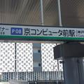 0523京0
