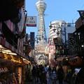 Photos: 0909 大阪新世界2
