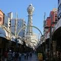 Photos: 0909 大阪新世界3