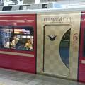 Photos: 0909プレミアムカー1