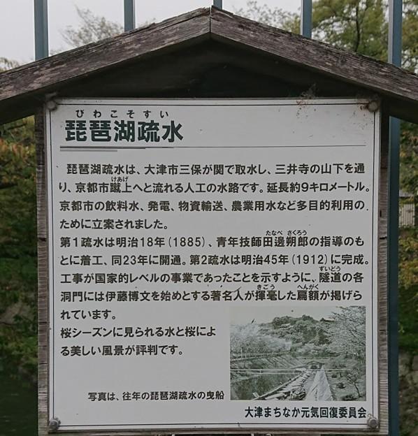 0920楽歩会3