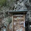 写真: 寸又峡三山・前黒法師岳2