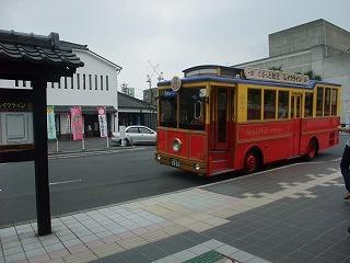 2009_0704忍と島根に一泊旅行0015