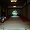 Photos: 紫陽殿の丸窓、明月院!(6/6)