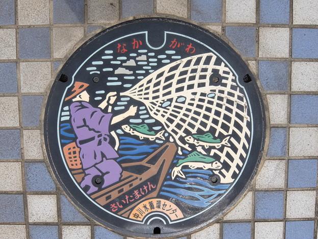 中川水環境センター