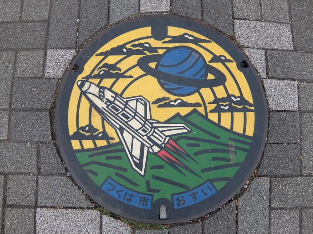 茨城県・つくば市(マンホールカード図案)