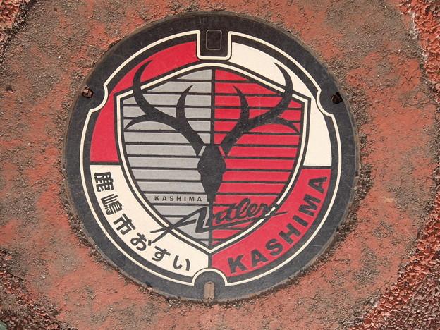 茨城県・鹿嶋市b(マンホールカード図案)