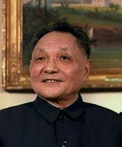 Deng Xiaoping (Deng Xiansheng)