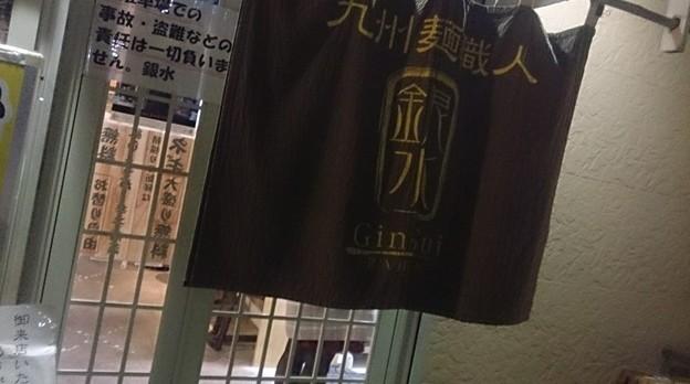 #30 銀水 ☆×0