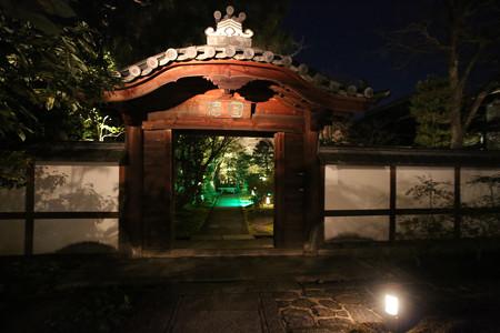 円徳院 (3)