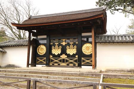 醍醐寺三宝院 (7)