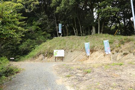 舟ヶ谷城 (1)