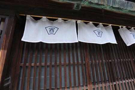 西川庄六邸 (1)