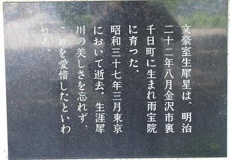 寺町~犀川の桜