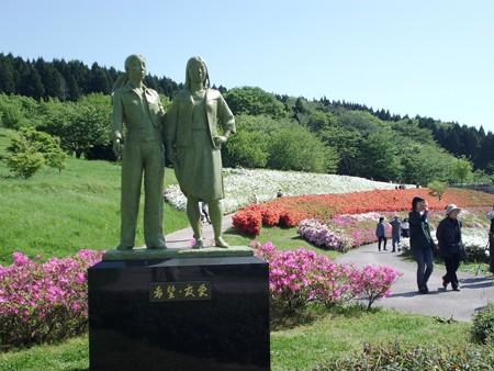3−大乗寺山のツツジ