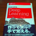 Photos: AI BOOK