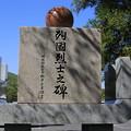 Photos: 南無阿弥陀仏