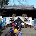 Photos: KURASHIKI