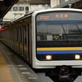 209系C624編成452M千葉行き成田2番発車