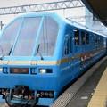 Photos: キハ58系「Kenji」編成臨時快速湯瀬渓谷紅葉号秋田発車