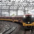 Photos: 京阪8000系特急