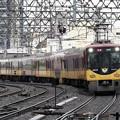 Photos: 京阪8000系特急(2)