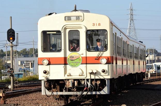 キハ300形臨時列車