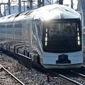 Photos: TRAIN SUITE 四季島 雀宮接近