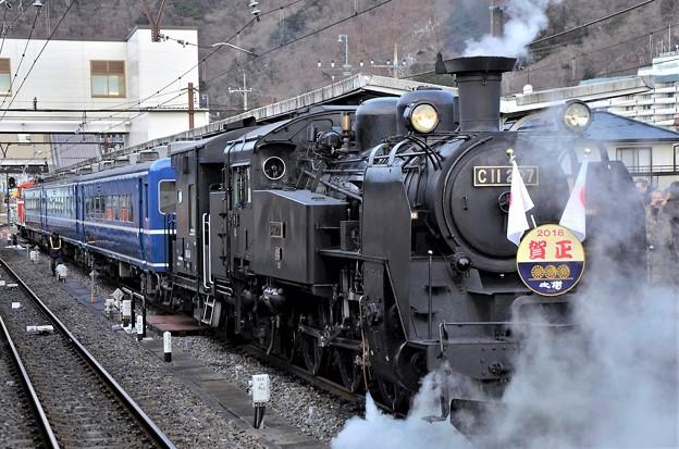 SL大樹4号鬼怒川温泉発車準備完了