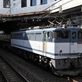 写真: EF65 2083牽引臨配8593レ 小山11番待避