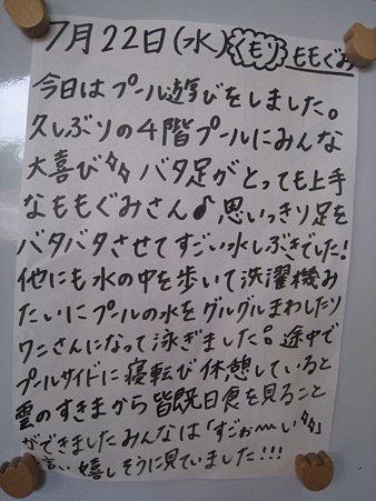 IMG_9100