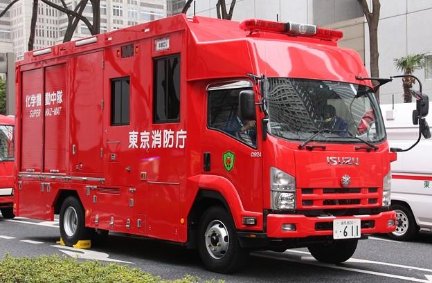 Photos: 東京消防庁 特殊災害対策車