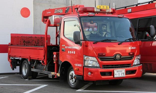岩手県釜石大槌地区消防本部 資機材搬送車