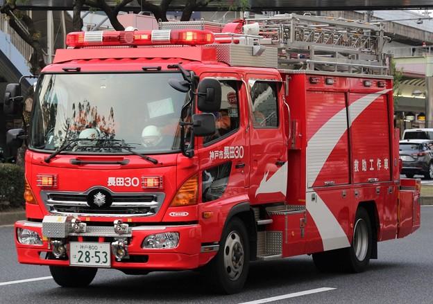 神戸市消防局 ll型救助工作車