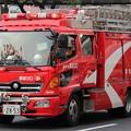 Photos: 神戸市消防局 ll型救助工作車